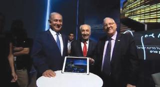 ISRAEL/DIÁSPORA